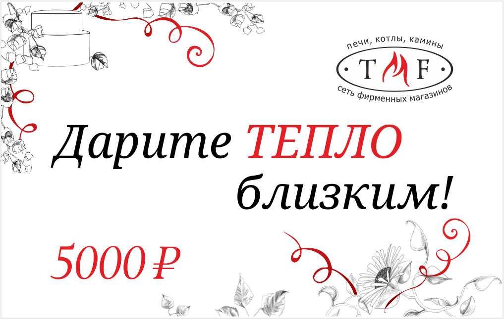 Сертификаты на новость.jpg